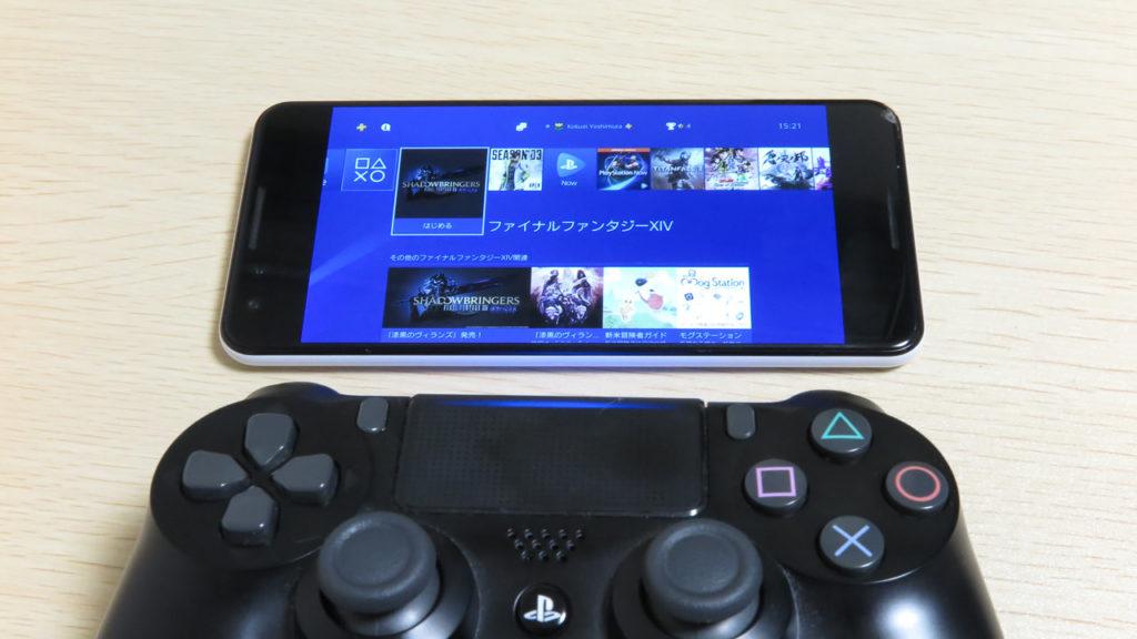 AndroidにPS4のコントローラーを接続した状態
