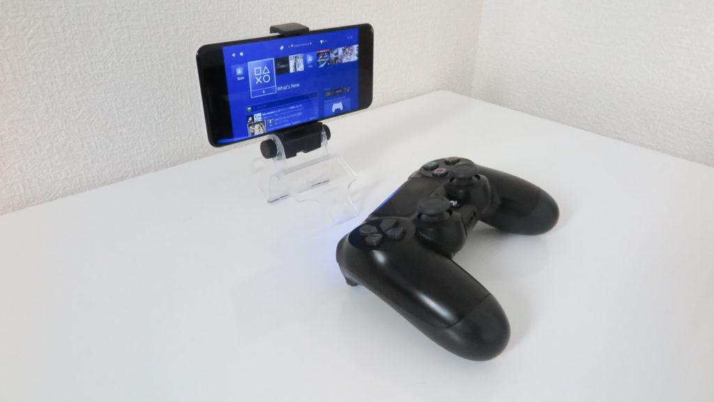 PS4用のスマホホルダーを立てた状態