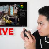 PS4でYouTubeのライブ配信をする方法