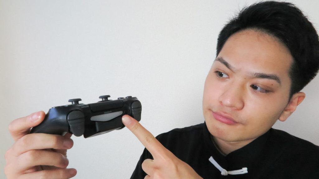 充電の確認方法は、PS4のライトの部分を見ること