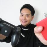 PS4のコントローラーを充電する方法