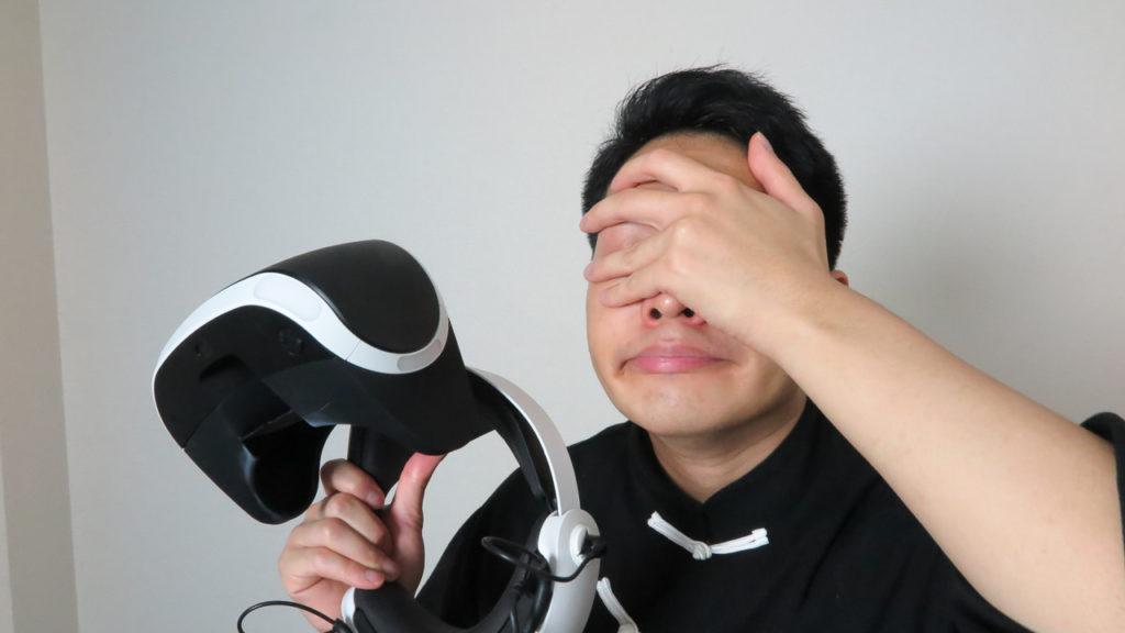 眼鏡ユーザーのPSVRトラブルあるある