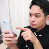 WeChatのID検索