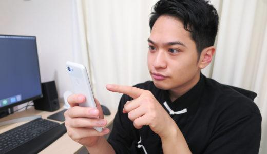 WeChatの「ID検索」機能まとめ