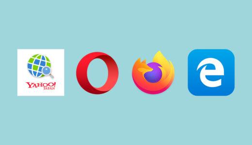 Androidの標準ブラウザを変更する方法