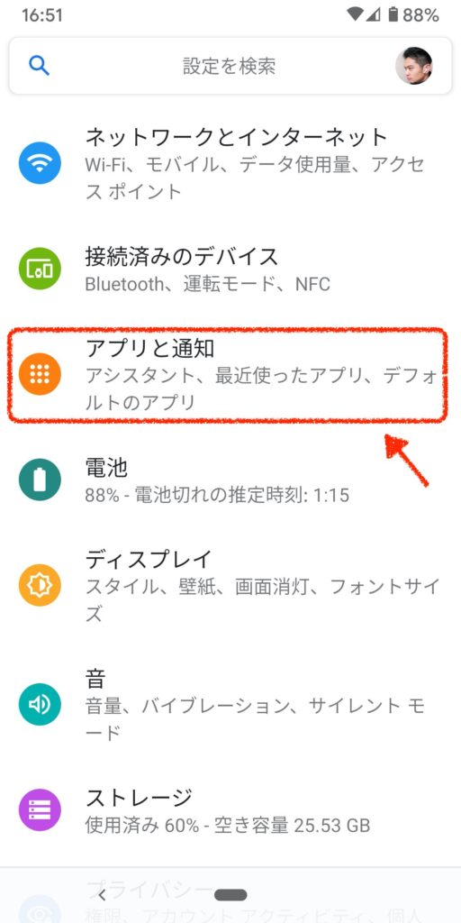Androidの通知履歴を確認する方法